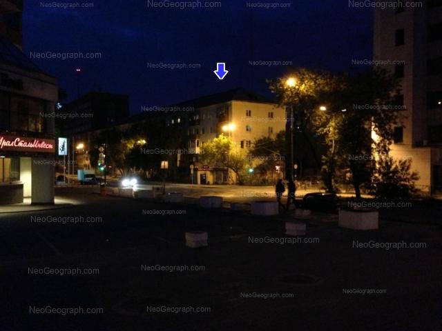 Адрес(а) на фотографии: улица Мамина-Сибиряка, 52, 85, 97, Екатеринбург