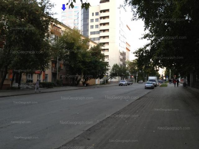 Адрес(а) на фотографии: улица Мамина-Сибиряка, 97, Екатеринбург