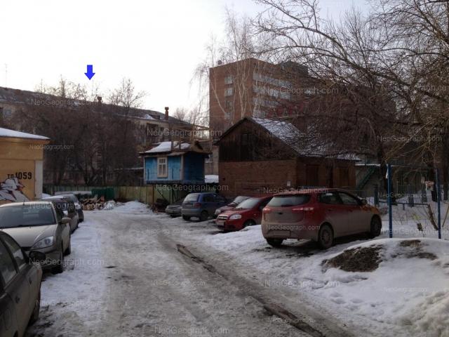Адрес(а) на фотографии: улица Мамина-Сибиряка, 85, 91А, 97, Екатеринбург