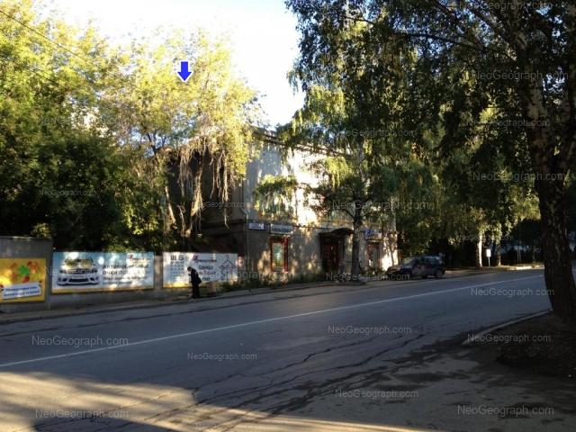 Адрес(а) на фотографии: улица Блюхера, 3, Екатеринбург