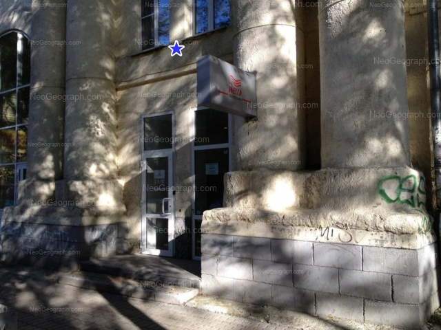 Адрес(а) на фотографии: Первомайская улица, 77, Екатеринбург