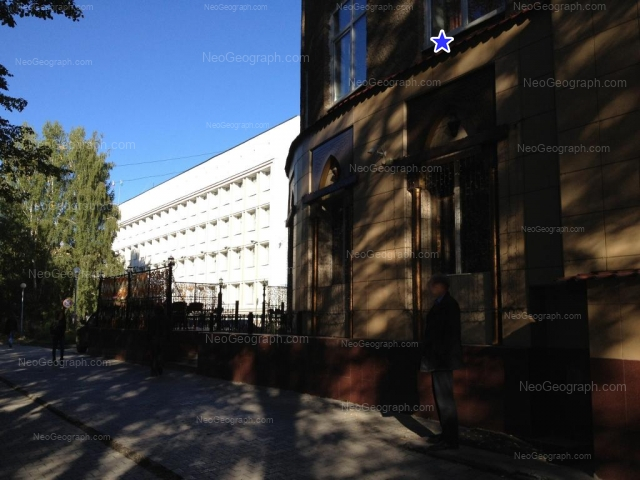 Адрес(а) на фотографии: Первомайская улица, 75, 77, Екатеринбург