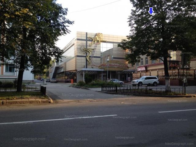 Адрес(а) на фотографии: Первомайская улица, 75, 75А, 77, Екатеринбург