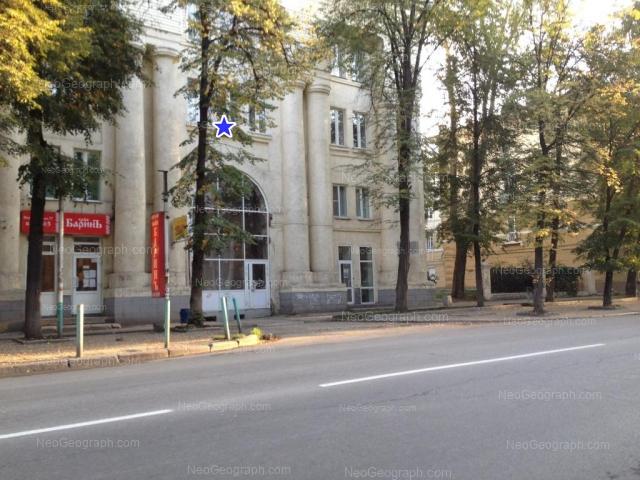 Адрес(а) на фотографии: Первомайская улица, 77, 79, Екатеринбург