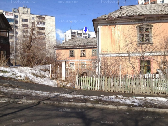 Address(es) on photo: Energostroiteley street, 8, 8А, Yekaterinburg