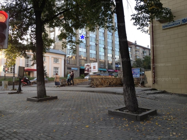 Адрес(а) на фотографии: Комсомольская улица, 37, 39, Екатеринбург