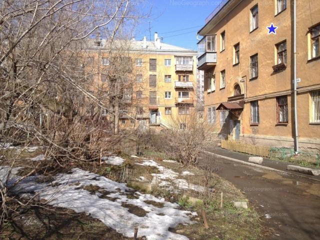 Address(es) on photo: Energostroiteley street, 13, 15, Yekaterinburg