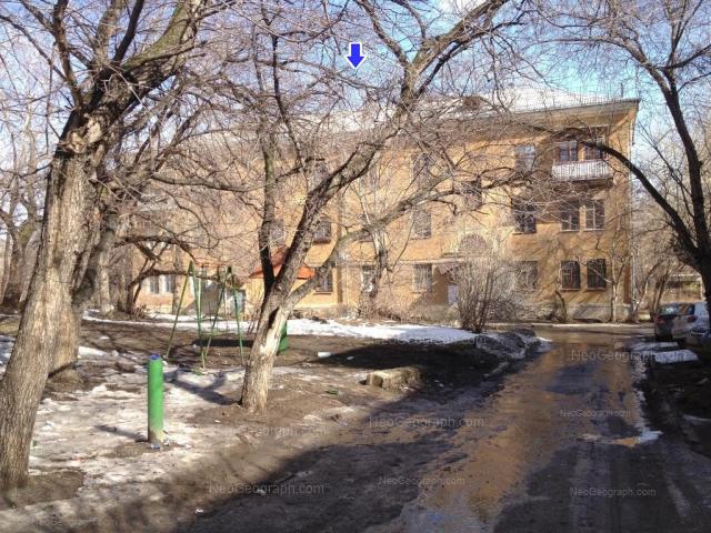 Address(es) on photo: Energostroiteley street, 13, Yekaterinburg