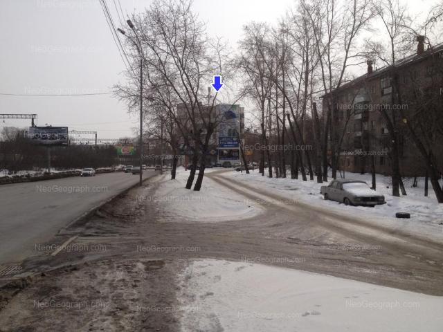 Address(es) on photo: Vostochnaya street, 40, 44а, 46, Yekaterinburg