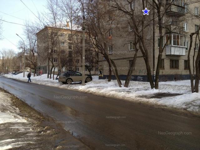 Адрес(а) на фотографии: Шарташская улица, 12, 14, Екатеринбург