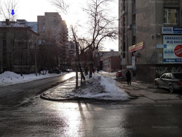 Адрес(а) на фотографии: Шарташская улица, 8, 9, 10, 12, Екатеринбург