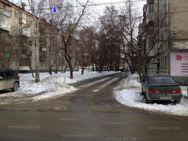 Адрес(а) на фотографии: Шарташская улица, 10, 12, Екатеринбург