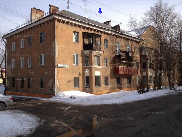 Адрес(а) на фотографии: Курьинский переулок, 5, Екатеринбург