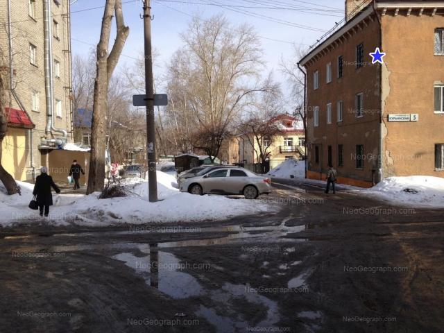 Адрес(а) на фотографии: Курьинский переулок, 3, 3А, 5, Екатеринбург