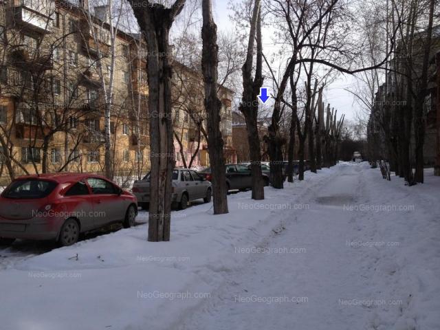 Адрес(а) на фотографии: Курьинский переулок, 3, 5, 8, Екатеринбург