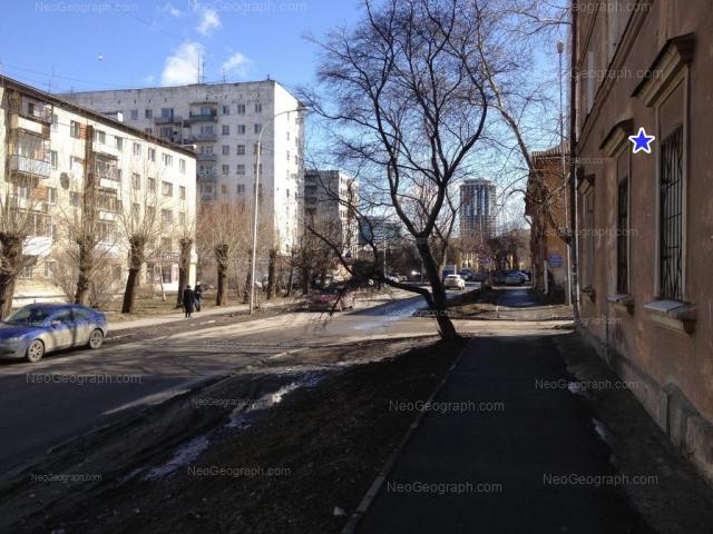 Адрес(а) на фотографии: улица Папанина, 5, 7/1, 10, 14, Екатеринбург