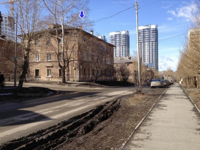 Адрес(а) на фотографии: улица Папанина, 8, 10, Екатеринбург