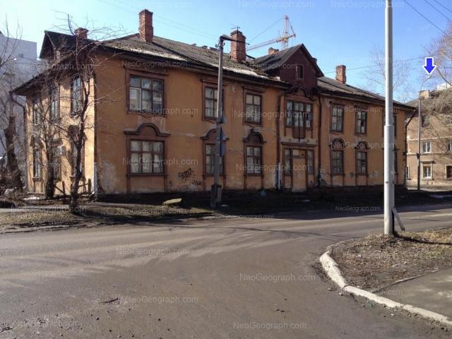 Адрес(а) на фотографии: улица Папанина, 10, 14, Екатеринбург