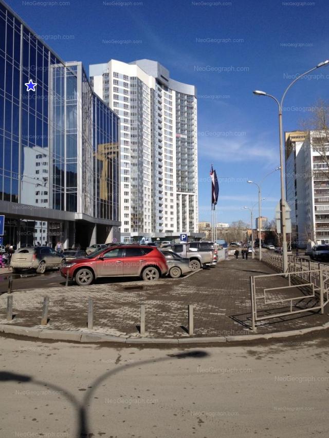 Адрес(а) на фотографии: улица Юмашева, 7, 15, 16, Екатеринбург