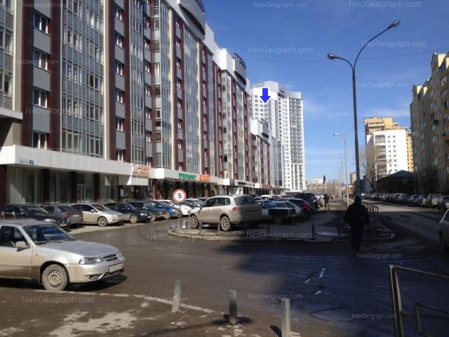 Адрес(а) на фотографии: улица Юмашева, 5, 7, 10, 15, 16, Екатеринбург