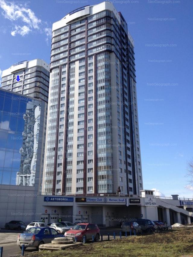 Адрес(а) на фотографии: улица Юмашева, 7, 13, Екатеринбург