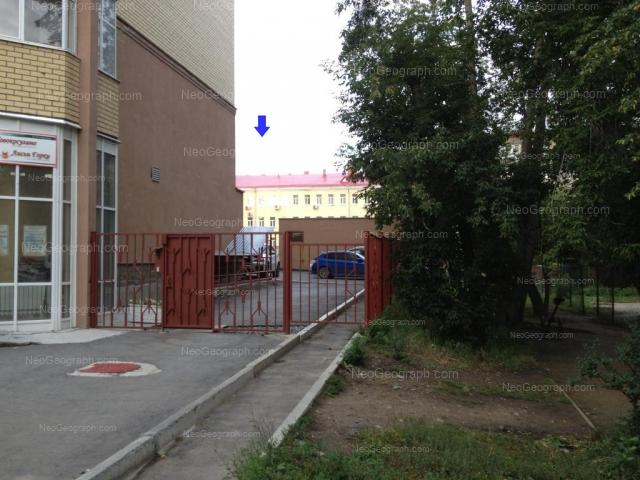 Адрес(а) на фотографии: Первомайская улица, 94, Екатеринбург