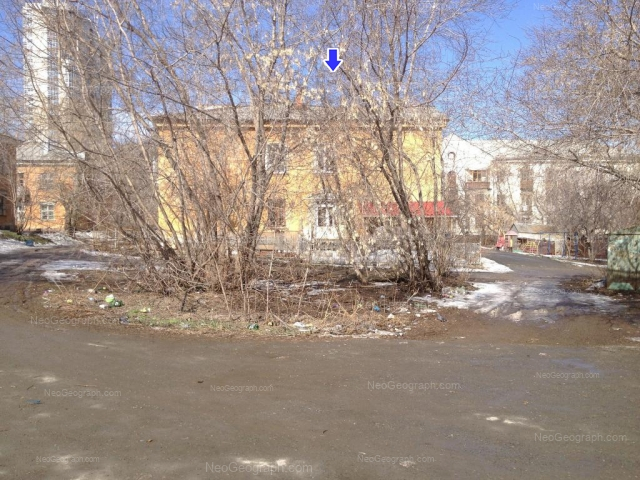 Address(es) on photo: Papanina street, 17, 19, 21, Yekaterinburg