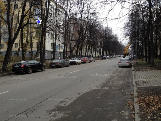 Адрес(а) на фотографии: Первомайская улица, 67, 69, Екатеринбург