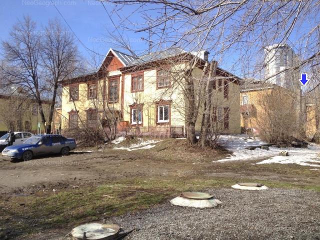Address(es) on photo: Papanina street, 23, 25, 27, 32, Yekaterinburg