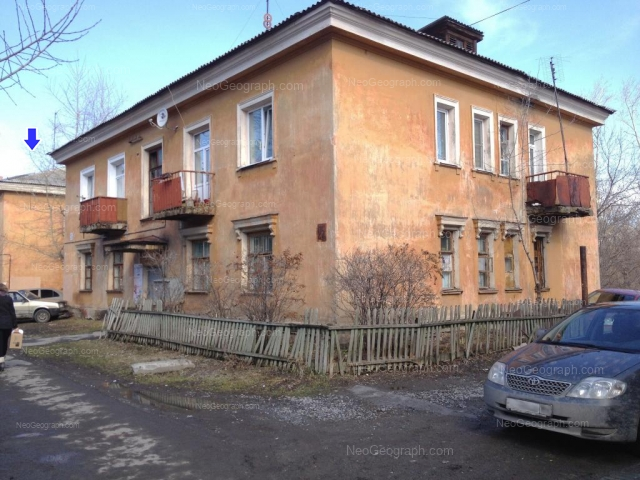 Address(es) on photo: Papanina street, 23, 25, Yekaterinburg