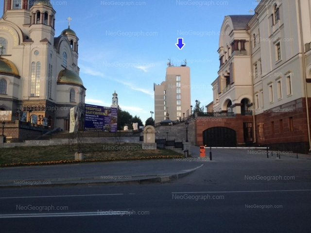 Адрес(а) на фотографии: улица Клары Цеткин, 11, 14, Екатеринбург