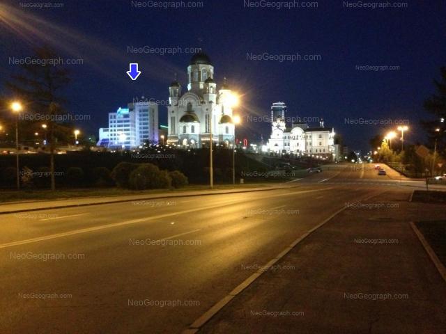 Адрес(а) на фотографии: улица Клары Цеткин, 14, Екатеринбург