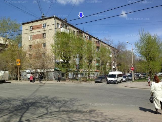 Адрес(а) на фотографии: Первомайская улица, 45, Екатеринбург