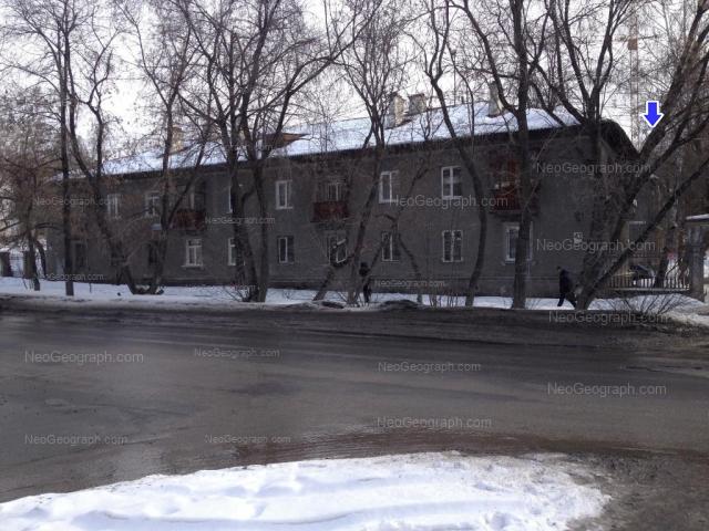 Address(es) on photo: Komsomolskaya street, 43/2, 45/5, Yekaterinburg