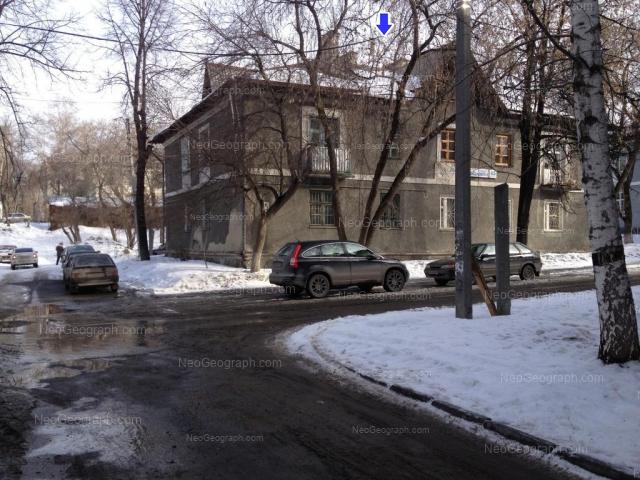 Address(es) on photo: Komsomolskaya street, 45/5, Yekaterinburg