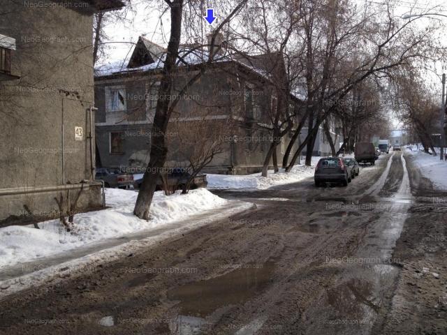 Address(es) on photo: Komsomolskaya street, 43/2, 45/5, 45/6, Yekaterinburg