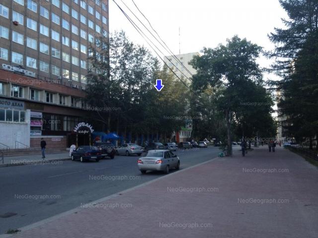Адрес(а) на фотографии: улица Мамина-Сибиряка, 54, 56, 58, Екатеринбург