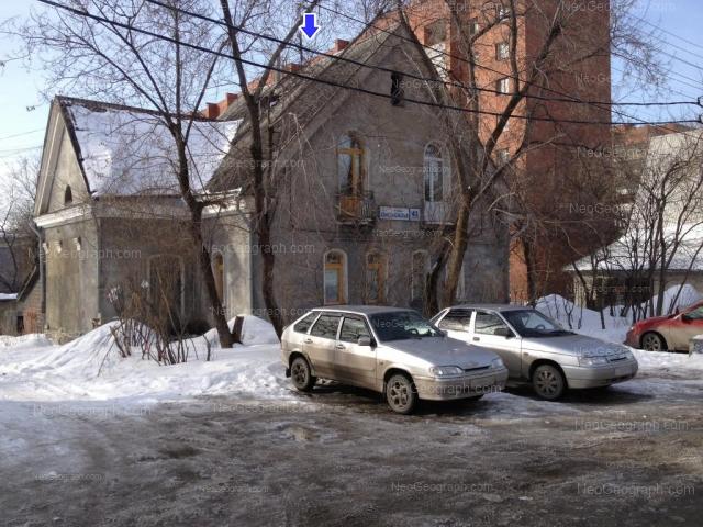 Адрес(а) на фотографии: Комсомольская улица, 45/10, Екатеринбург