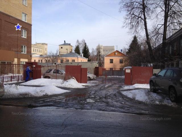 Адрес(а) на фотографии: переулок Лобачевского, 1, 3, Екатеринбург