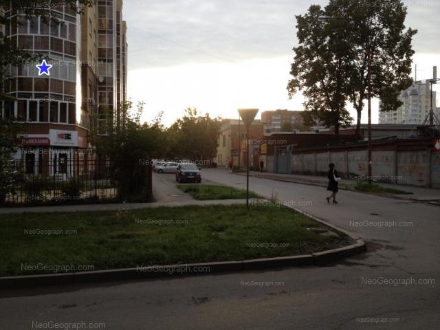 Адрес(а) на фотографии: переулок Лобачевского, 1, 4, Екатеринбург