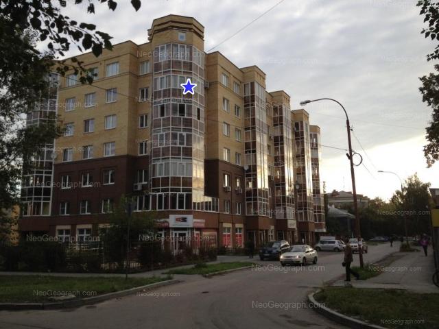 Адрес(а) на фотографии: переулок Лобачевского, 1, 3, 5, Екатеринбург