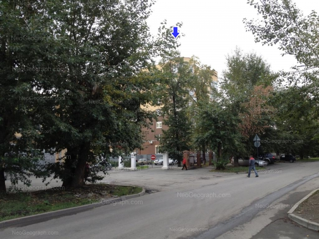 Адрес(а) на фотографии: переулок Лобачевского, 1, Екатеринбург