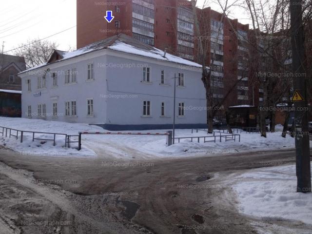 Адрес(а) на фотографии: Комсомольская улица, 45/7, 45/9, Екатеринбург