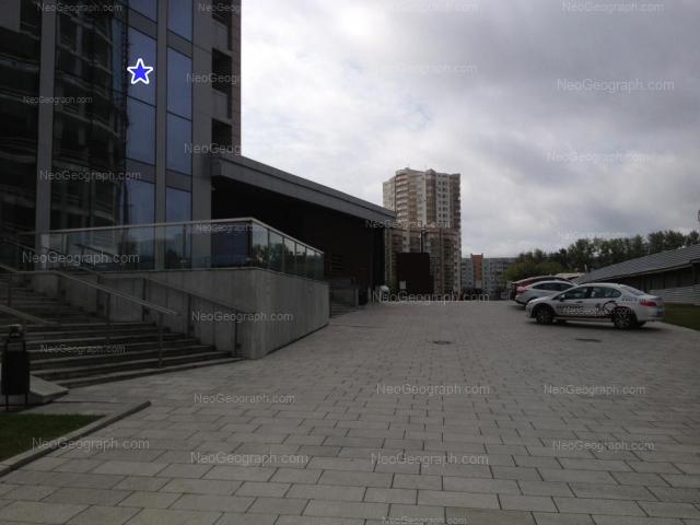 Адрес(а) на фотографии: улица Бориса Ельцина, 8, Екатеринбург
