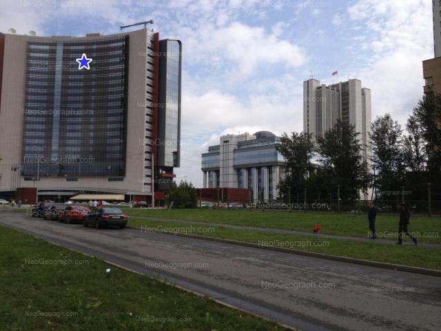 Адрес(а) на фотографии: улица Бориса Ельцина, 8, 10, Екатеринбург