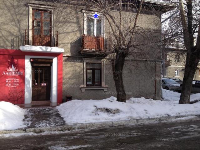 Address(es) on photo: Komsomolskaya street, 45/1, 45/3, Yekaterinburg