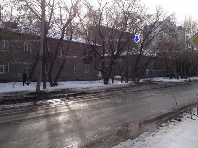 Address(es) on photo: Komsomolskaya street, 43/2, 45/1, Yekaterinburg