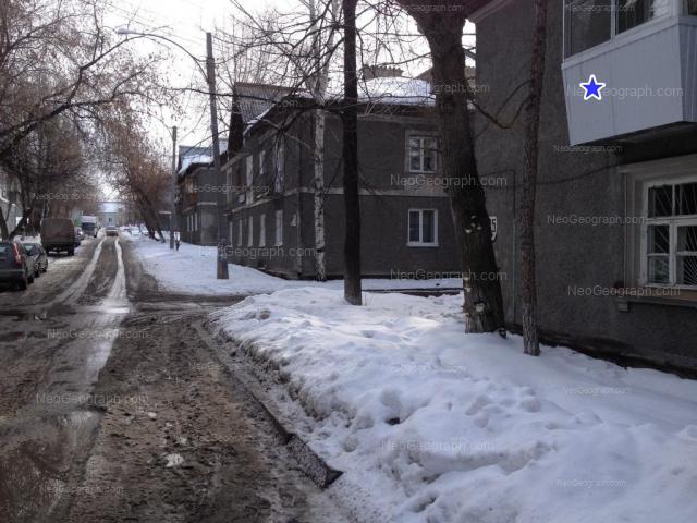 Address(es) on photo: Komsomolskaya street, 45/1, 45/3, 45/4, Yekaterinburg