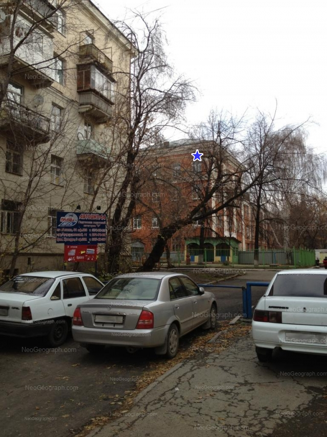 Address(es) on photo: Lenina avenue, 91/1, Yekaterinburg