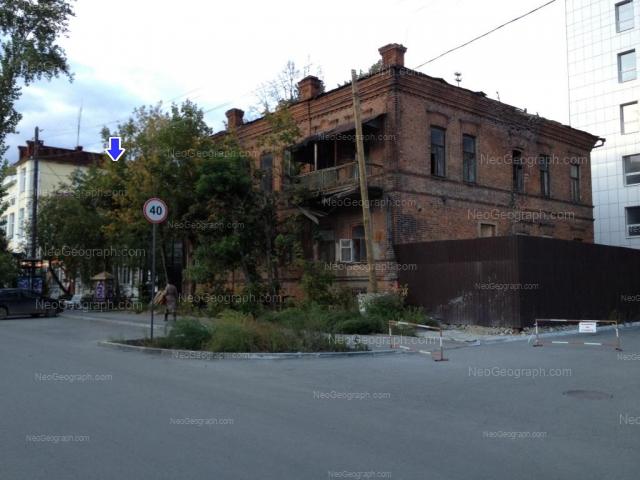 Адрес(а) на фотографии: улица Тургенева, 18, 20, 22, Екатеринбург